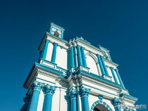 Mexico San Cristobal De Las Casas Iglesia De Santa Lucia Backpacker Backpacking Travel
